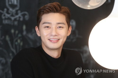 Actor Park Seo-joon to start Asian tour to meet fans