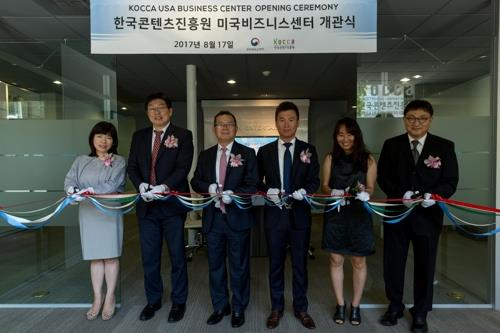 S. Korean content agency opens business center in L.A.