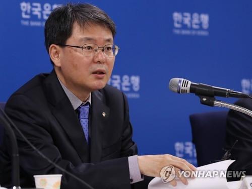Moon names new BOK deputy governor