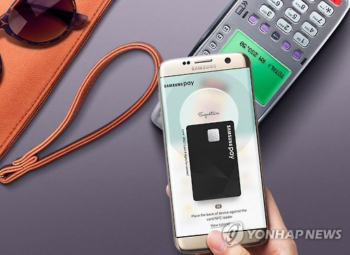 Samsung Pay hits 10 tln won in accumulated transactions in S. Korea
