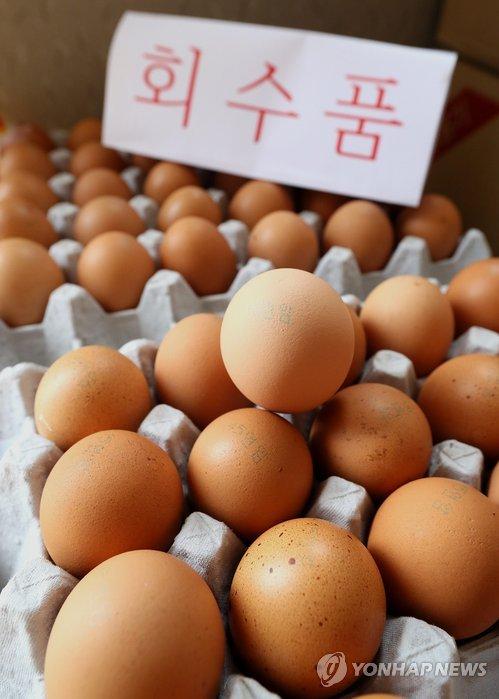 Egg sales in S. Korea drop amid contamination scandal