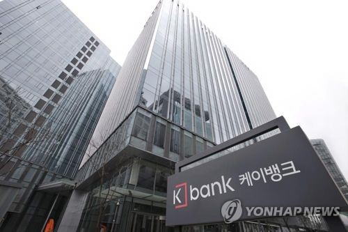 K-Bank's loan delinquency ratio hits record low over credit assessment