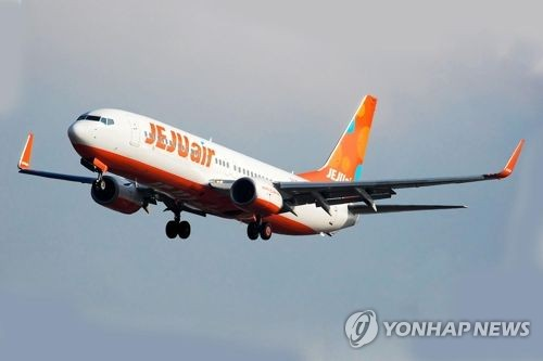 Jeju Air to add new route to Japan in Nov