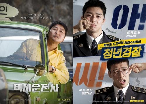 Two Korean films sweep weekend box office