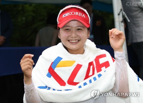 Hot-shot amateur achieves new career high in women's golf rankings