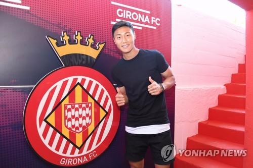 S. Korean football prospect Paik Seung-ho moves to Girona