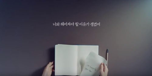 LG releases more teasers for V30