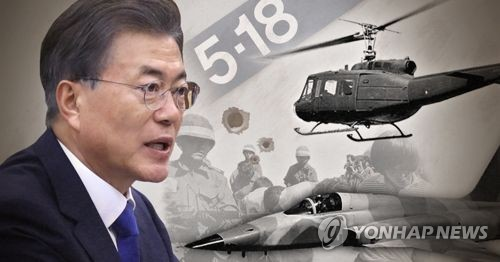 (2nd LD) President orders special probe into military crackdown on 1980 Gwangju uprising