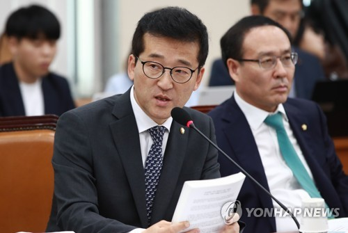 Opposition lawmaker sentenced to fine that could cost parliamentary seat