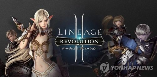 Netmarble's 'Lineage 2: Revolution' lands in Japan