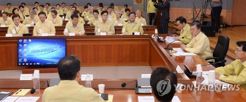 Moon urges S. Korea's active role in efforts to denuclearize N. Korea