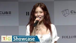 HyunA holds media showcase