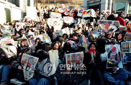 (News Focus) Seo Tai-ji, father of modern K-pop, celebrates 25 years