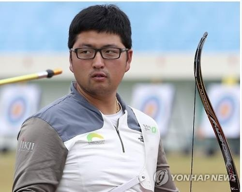 S. Korean archer Kim Woo-jin sets world record in 90m recurve