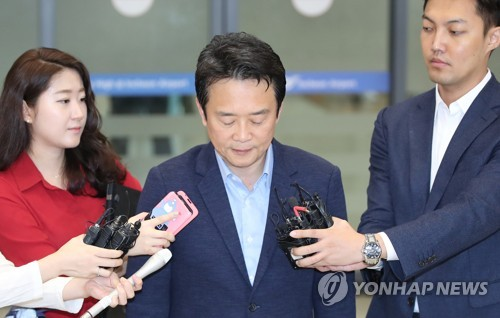 (LEAD) Gyeonggi governor's son arrested on drug charges