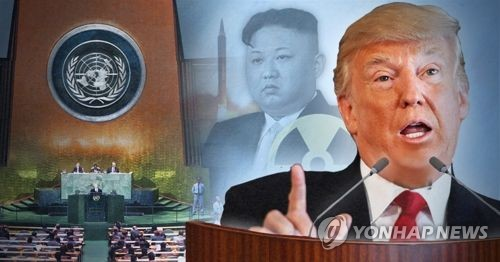 (4th LD) Trump warns of total destruction for N. Korea