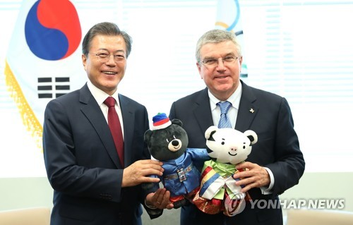 Moon confident PyeongChang Games will be peaceful, successful