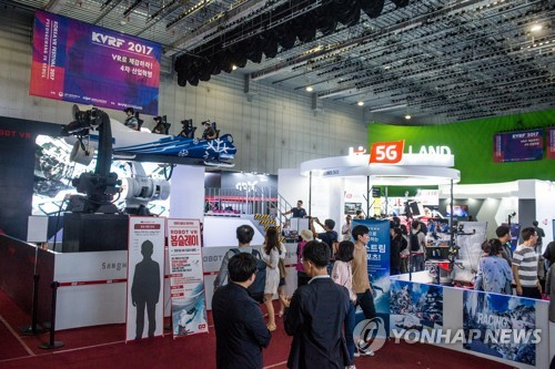 (Yonhap Feature) VR tech expands scope beyond gaming to cover everyday lives