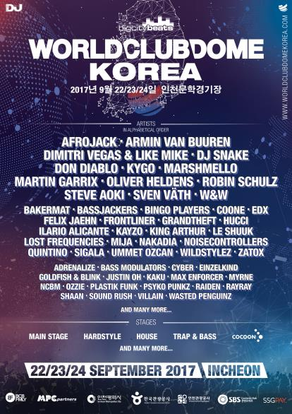 German EDM fest 'World Club Dome' kicks off in Incheon