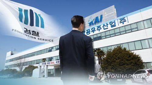 Shares of KAI sharply losing ground on death of vice president
