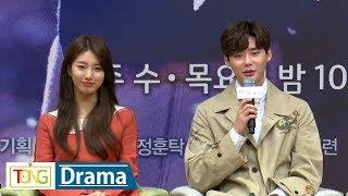 Lee Jong-suk says Suzy made his heart flutter in 'While You Were Sleeping'