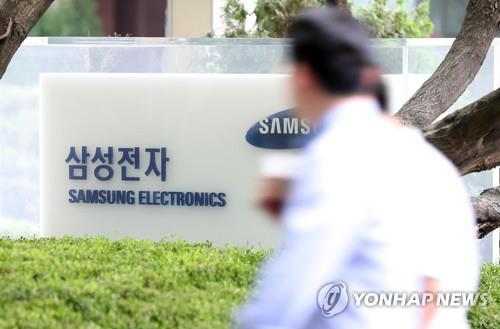 Samsung Electronics operating profit forecast to hit record 15.5 tln won in Q4