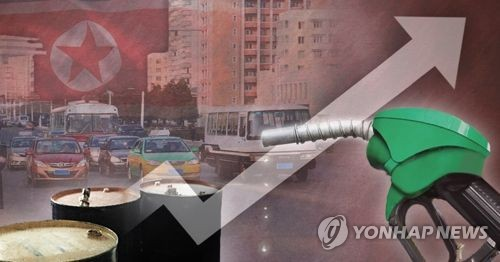 (LEAD) Gas prices in N. Korea treble amid tougher sanctions: ministry