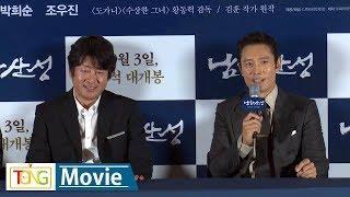 Lee Byung-hun praises 'The Fortress' co-star Kim Yoon-seok