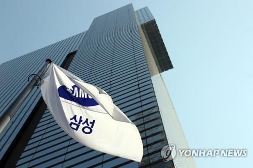 Samsung completes development of 8-nano process