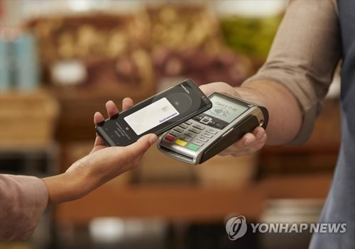 Samsung Pay boasts 6.44 mln users in Sept.