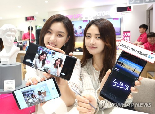 Samsung racks up solid sales of Galaxy Note 8 in S. Korea