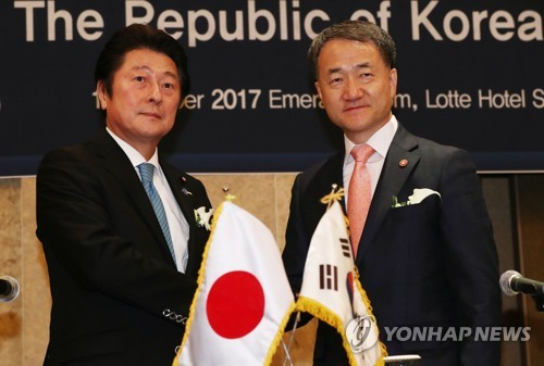 S. Korea, Japan to jointly tackle low birthrate