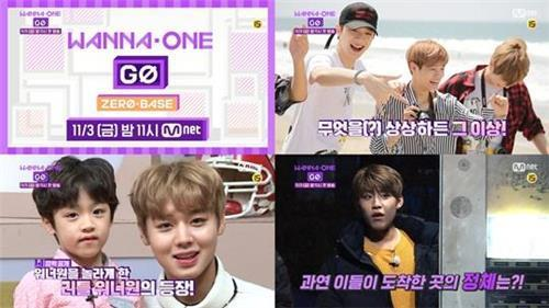 Wanna One's reality show tops TV weekly ratings