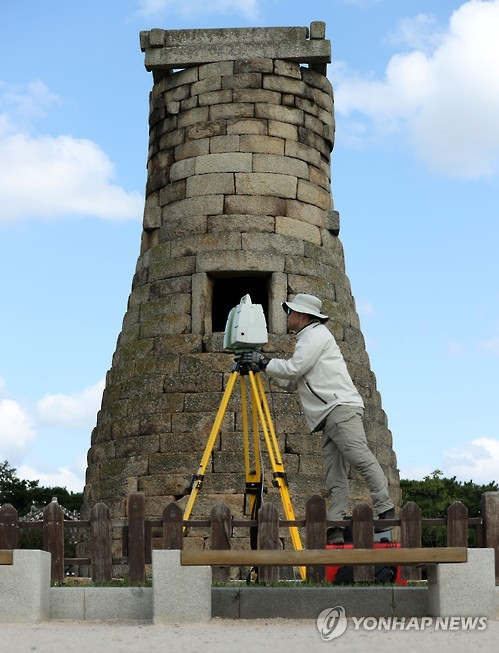 No immediate damage done to cultural heritages in historic Gyeongju