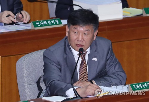 S. Korean vice sports minister vows strong, effective doping controls at PyeongChang 2018