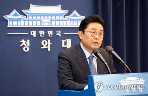 (LEAD) Moon's senior secretary offers to resign over graft scandal