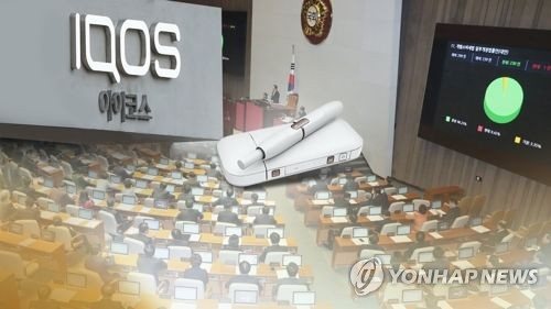 (Yonhap Feature) Battle for e-cigarettes set to intensify in S. Korea
