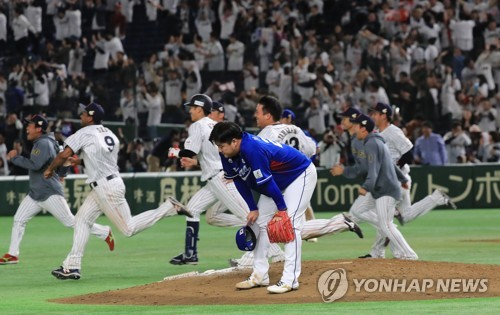 S. Korea falls to Japan to open regional baseball tournament