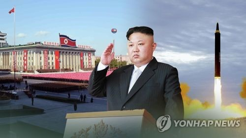 N. Korea faces limits in securing ICBM reentry technology: spy agency