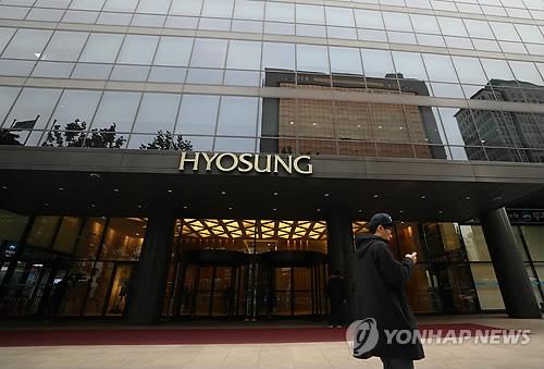 (LEAD) Prosecutors raid Hyosung Group for suspected slush fund