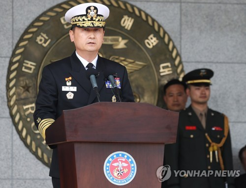 S. Korean Navy chief to visit Thailand for defense industry ties
