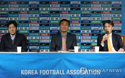 New executives for S. Korean football vow to work together through stormy times