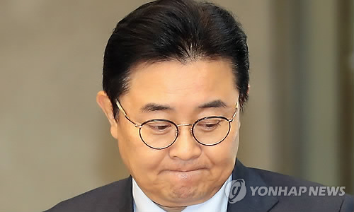(LEAD) Ex-presidential aide to be quizzed as bribery suspect next week