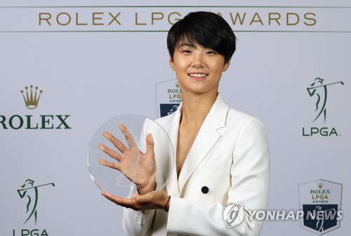 S. Korean Park Sung-hyun receives trophy as top LPGA rookie