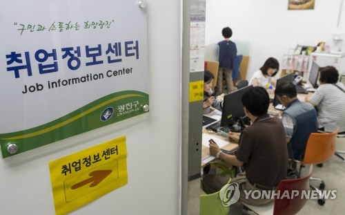 S. Korea still facing challenges two decades after financial crisis