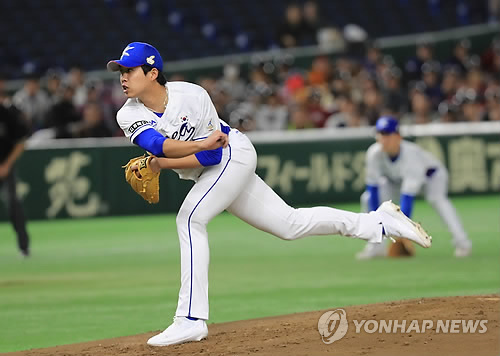 S. Korea shuts out Chinese Taipei for 1st win at regional baseball tournament