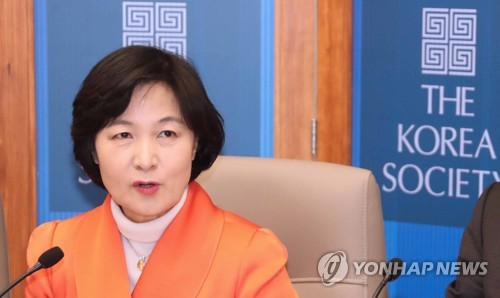 S. Korea's ruling party leader hopes for stronger biz ties with U.S.