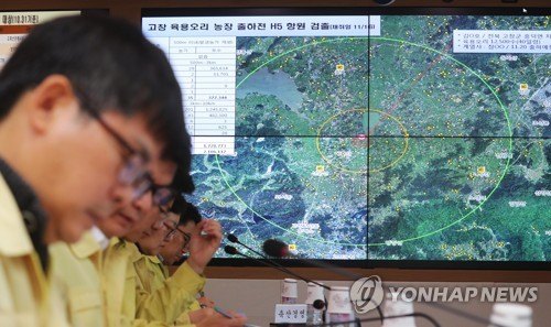 Avian influenza detected in southern S. Korea