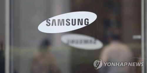 Samsung's chief global wealth ranking rises to 37th place: report