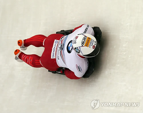 S. Korean Yun Sung-bin wins skeleton World Cup title in U.S.
